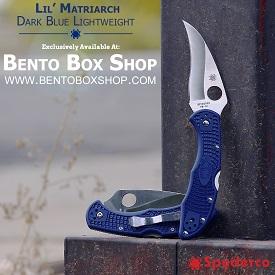 Bento Box Shop